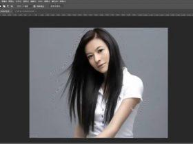 教程14章:Photoshop蒙版抠图实例【45分钟】