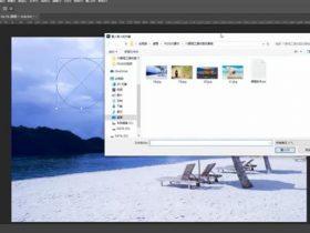 教程15章:Photoshop图框工具及剪切蒙版【26分钟】