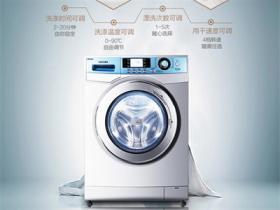 什么牌子的洗衣机好
