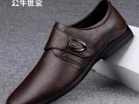 公牛世家皮鞋