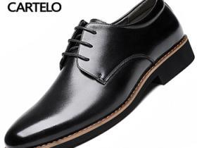 卡帝乐鳄鱼皮鞋