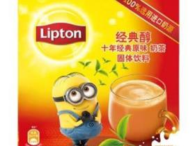立顿奶茶品牌