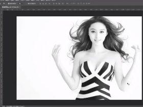 教程20章:Photoshop通道抠图修图【47分钟】