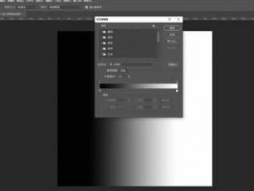 教程23章:Photoshop渐变工具【47分钟】