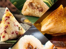 稻香村粽子