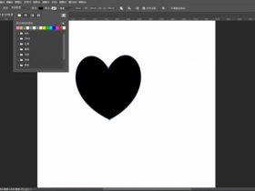 教程26章:Photoshop钢笔形状工具【37分钟】