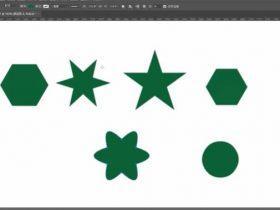 教程27章:Photoshop形状工具【50分钟】