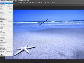 教程04章:Photoshop辅助功能设置【39分钟】