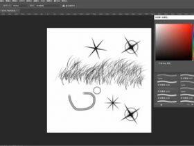 教程31章:Photoshop画笔工具【55分钟】