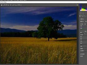 教程36章:Photoshop  Camera Raw及液化滤镜【57分钟】