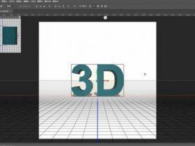 教程40章:Photoshop 3D效果制作【49分钟】