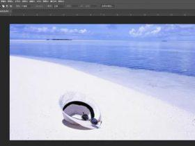 教程06章:Photoshop选框工具【60分钟】