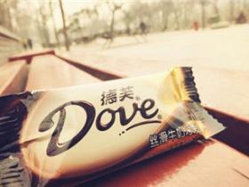 德芙巧克力的故事
