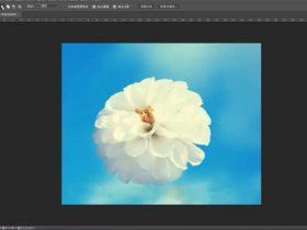 教程08章:Photoshop魔棒选择工具【45分钟】