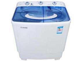 申花洗衣机