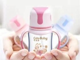 可爱多奶瓶