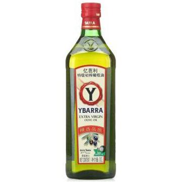 亿芭利橄榄油