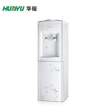 华裕饮水机