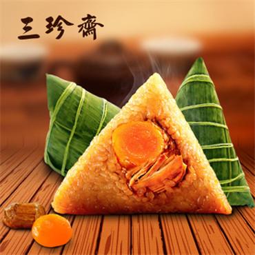 三珍斋粽子