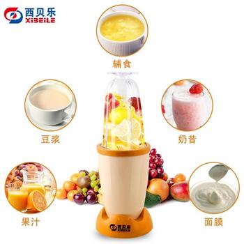 西贝乐榨汁机