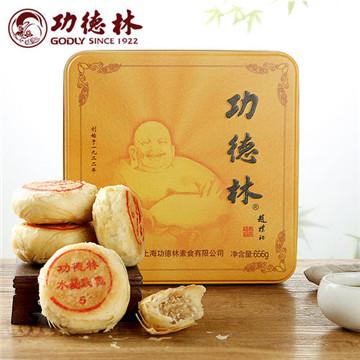 功德林月饼