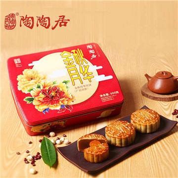 陶陶居月饼
