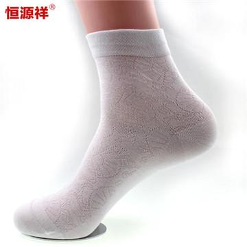 恒源祥袜子
