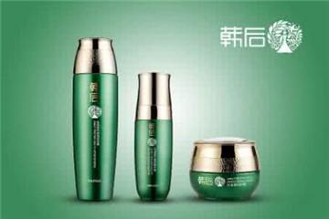 韩后化妆品
