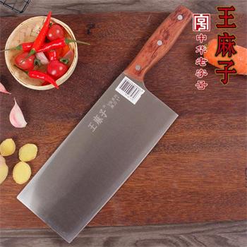 北京王麻子菜刀