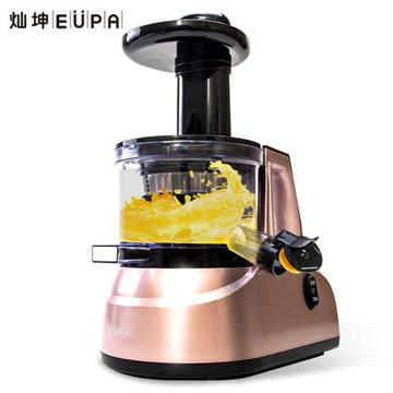 灿坤榨汁机