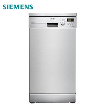 西门子洗碗机
