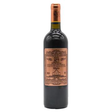 卡特尔红酒