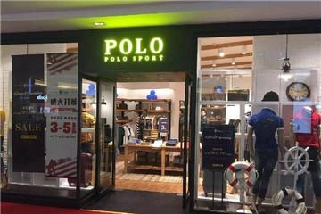 polo sport是什么牌子