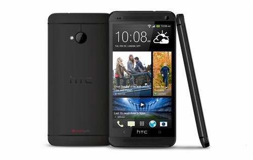 htc是什么牌子的手机