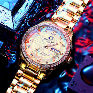 嘉年华手表