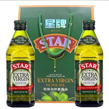 星牌橄榄油