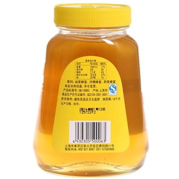 冠生园蜂蜜