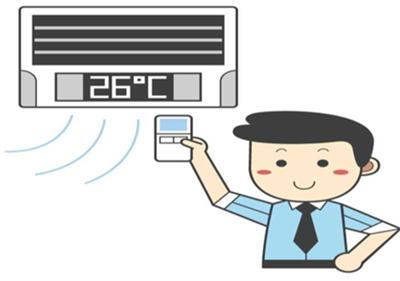 冬天空调温度多少合适